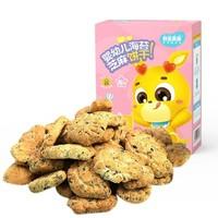 秋田满满 儿童零食无糖海苔芝麻饼干