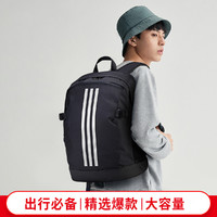 阿迪达斯背包双肩包男女旅行大容量运动背包学生书包