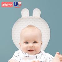 婴儿枕头宝宝乳胶定型枕防偏头矫正1岁2岁四季通用新生儿头型纠正