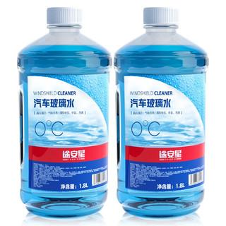 途虎途安星 汽车冬季防冻玻璃水 0℃ 1.8L*2瓶 *2件