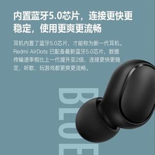 小米红米AirDots蓝牙耳机无线高音质运动华为OPPO苹果vivo通用