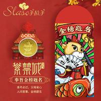 手拉手(Slaso) 牛年本命年红包纪念币十二生肖黄金金币 足金999 35mm直径
