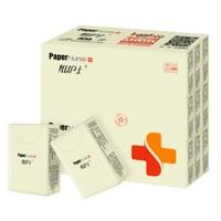 PaperNurse 纸护士 竹本无染手帕纸 6张*36包