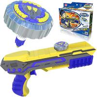 灵动创想 魔幻陀螺4代 单核聚能引擎套装 蓝印·御空勇士