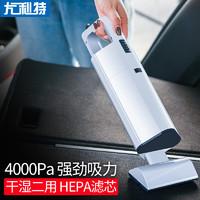 尤利特(UNIT)車載吸塵器汽車用大功率大吸力強力專用干濕兩用迷你小型車內手提便攜有線手持式YD-608 *3件