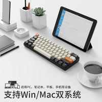 AJAZZ 黑爵 i610T 61键 有线/蓝牙 机械键盘
