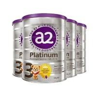 a2 艾尔 Platinum 白金版 婴幼儿奶粉 3段 900g 4罐装
