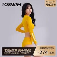 TOSWIM泳装两件套遮肚显瘦保守仙女范ins学生温泉泳衣女2020新款 *2件