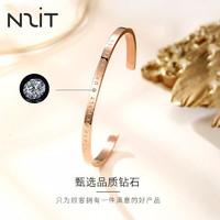 N2IT 钛合金钛钢专属搭配钻石手镯
