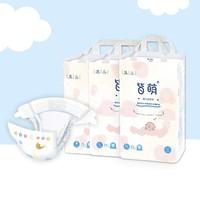 每日一裤、京东PLUS会员:皆萌 婴儿纸尿裤 M74片 *3件