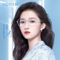 海俪恩近视镜框女 潮流时尚多边框型 关晓彤同款板材透明框眼镜架 N21008C9透明色