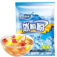 康雅酷 冰粉粉 80g*2袋