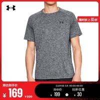 安德玛官方UA Tech 2.0男子训练运动短袖T恤1326413