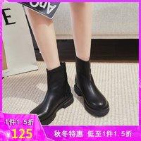 Daphne/達芙妮2021年新款冬季加絨潮流女靴202007538