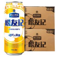 崂山啤酒 崂友记 足球罐 500ML*12听*2箱