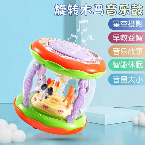 OLOEY 宝宝手拍鼓音乐故事机乐器玩具