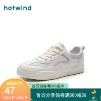 热风板鞋女2020年秋季新款女士小白鞋透气百搭休闲鞋 86白紫 37