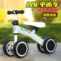 ZISIZ 致仕 兒童滑行車寶寶玩具學部溜溜扭扭平衡車
