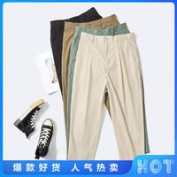 森马2021春装新款小脚裤子九分裤男士休闲裤