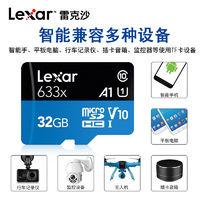 雷克沙 TF卡64G高速手机MicroSD存储卡记录仪监控摄像头32G内存卡
