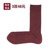 无印良品 MUJI 男式 合脚直角 罗纹袜 *5件