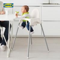 IKEA宜家ANTILOP安迪洛高脚椅子安全带家用婴儿餐椅宝宝儿童座椅