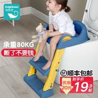 儿童马桶坐便器楼梯式男女宝宝阶梯折叠架垫坐便圈小孩婴儿便尿盆
