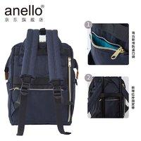 anello旗艦日本離家出走雙肩包男女學生背包大容量輕便電腦隔層樂天包ATB0193R 防盜升級款