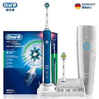 欧乐B 电动牙刷P4000 电动牙刷