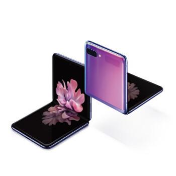 三星 Galaxy Z Flip(SM-F7000) 灵动折叠屏 8GB+256GB 潘多拉紫