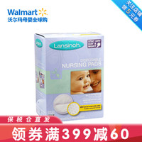 Lansinoh 蘭思諾 一次性防溢乳墊 200片 *3件