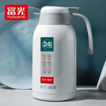 Fuguang 富光 保温壶 2.2L 椰奶白