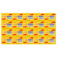 SHANGHAIXIANGZAO 上海香皂 除螨硫磺皂 85g*20
