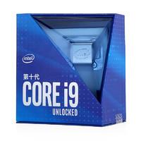 1日0点:intel 英特尔 酷睿系列 i9-10900F 盒装CPU处理器