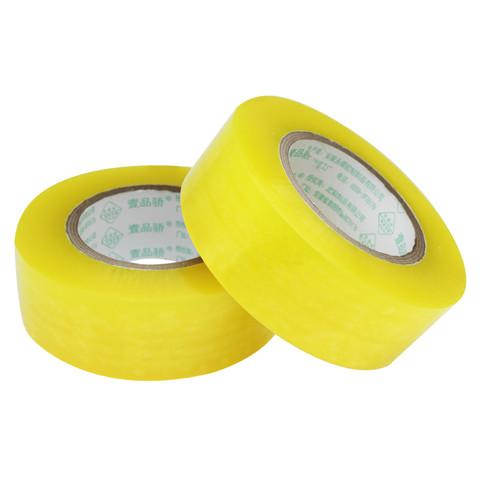 壹品骄宽4.5cm6cm 透明包装胶带批发打包快递淘宝黄胶纸包装封口胶布大号胶条胶带大卷