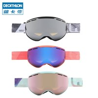 DECATHLON 迪卡儂 WEDZE6 8494256 滑雪鏡