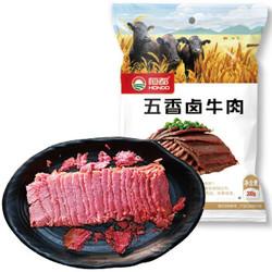恒都 五香卤牛肉套装200g*3 开袋即食 休闲零食 熟食小吃 重庆特产生鲜 *3件