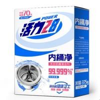 活力28洗衣机清洗剂抑菌除垢清洁剂家用内桶净除菌除垢375g*1盒