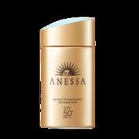 ANESSA 安热沙 金瓶防晒霜 2020年版 60ml *3件