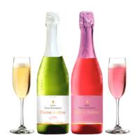 京东PLUS会员:彭索酒庄 贾斯汀 干型桃红起泡酒+半干型白起泡酒 750ml*2瓶