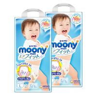 moony 尤妮佳 男宝宝拉拉裤 L44片 2件装