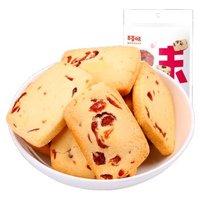 Be&Cheery  百草味 蔓越莓曲奇饼干  100g *28件
