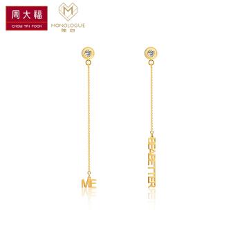 CHOW TAI FOOK 周大福 MA541 女士耳钉 *3件