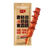 限地区:唐人神 即食熟食大香肠 100g *2件