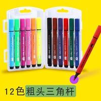 GRASP 掌握 zw-204 粗頭三角桿水彩筆 12色 送勾線筆+填色本