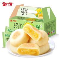 京东PLUS会员:甜饵 流心榴莲饼 1000g
