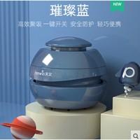 Tenwin 天文 星球系列 桌面吸尘器 璀璨蓝
