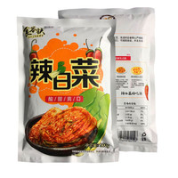 信韩尚 韩式泡菜辣白菜 500g*3袋
