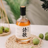 狮子歌歌 诗歌 青梅果酒 12%vol 330ml