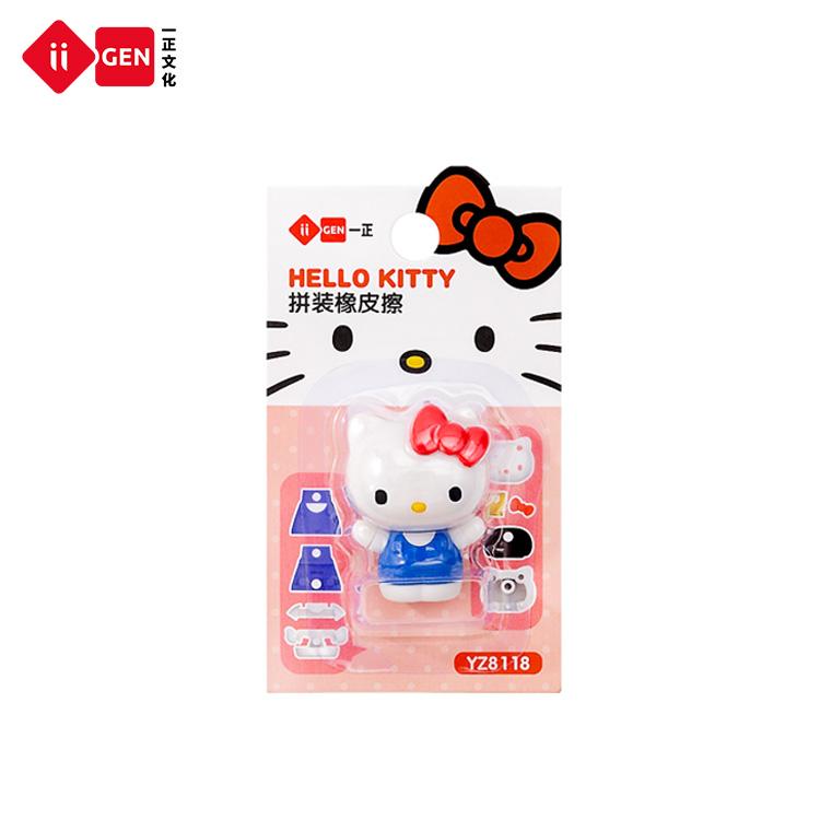 HELLO KITTY 凯蒂猫 YZ8118 橡皮擦 益智组装 多款可选